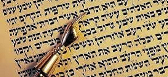 Emor, con el rabino Moshe Bendahan