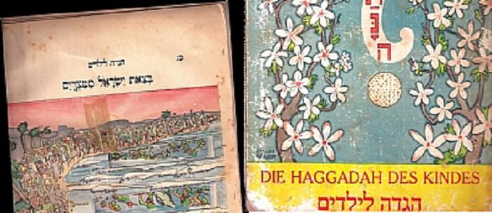 Hagadá liyeladim shehutseá beGermania be1933