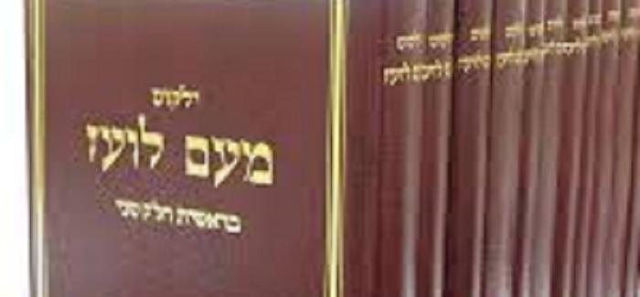 La literatura sefardí: el género religioso y otros