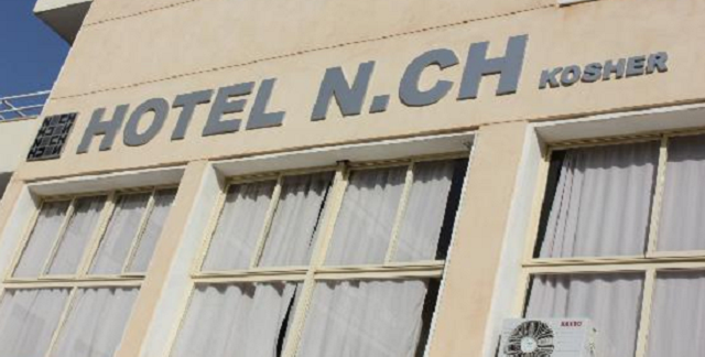 N.CH** on the Costa del Sol: Spain's Only Kosher Hotel