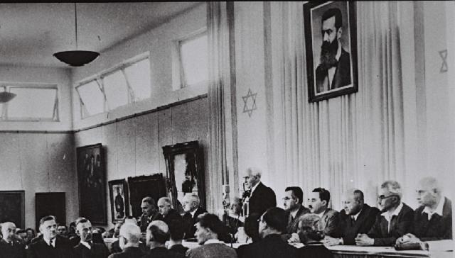 Discurso de Declaración de Independencia de Israel de Ben-Gurion
