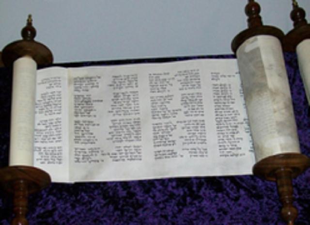 Salmo 26, El justo será bendecido
