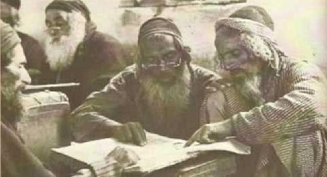 ¿Que es el Midrash?