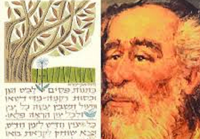 Moshé Ibn Ezra: de la naturaleza a la súplica