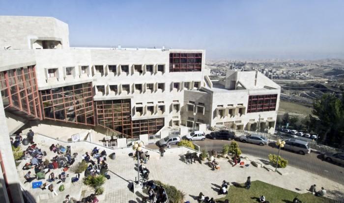 La historia de la Escuela de artes y diseño Betzalel de Israel