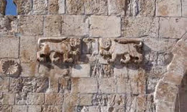 La Puerta de los Leones de Jerusalén, en judeoespañol, desde el CIDICSEF de Buenos Aires