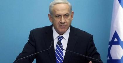 FOTO-Netanyahu muy serio