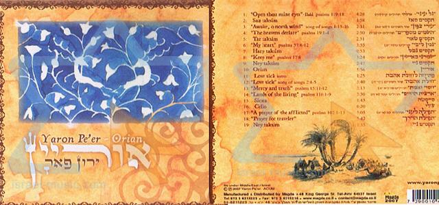 Yaron Pe'er: constelaciones sonoras