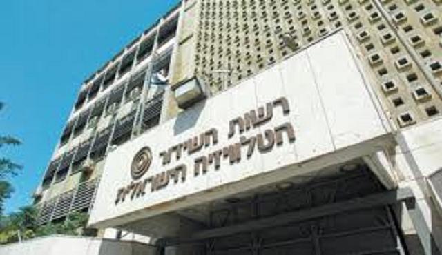 Ídish en Israel