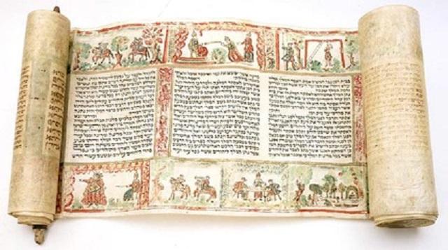 ¿Qué es Meguilat Esther (el Rollo de Esther)?