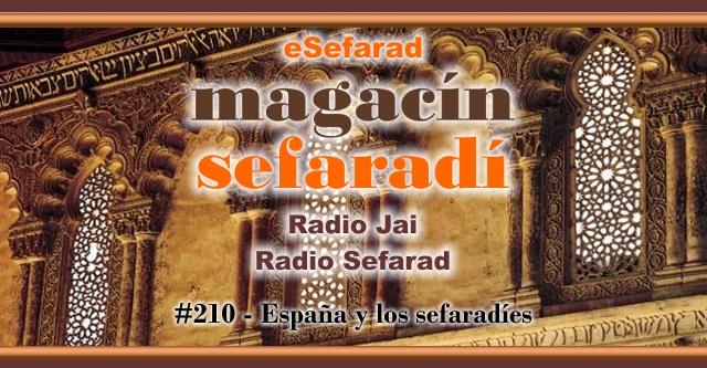 España y los sefardíes