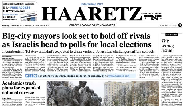 Haaretz: información al gusto de sus lectores