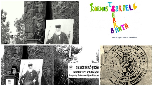 Yom haShoá: Yad Vashem, KKL y B'nai B'rith honran a Rav Moshe S. Pessach, de Volos en Grecia