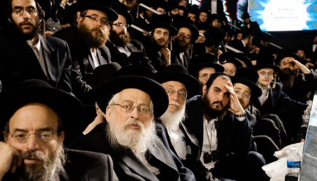 ¡To' er mundo es judío!