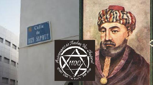 1100 años después, el más insigne de Jaén es el judío Hasday Ibn Shaprut, con Rafael Cámara