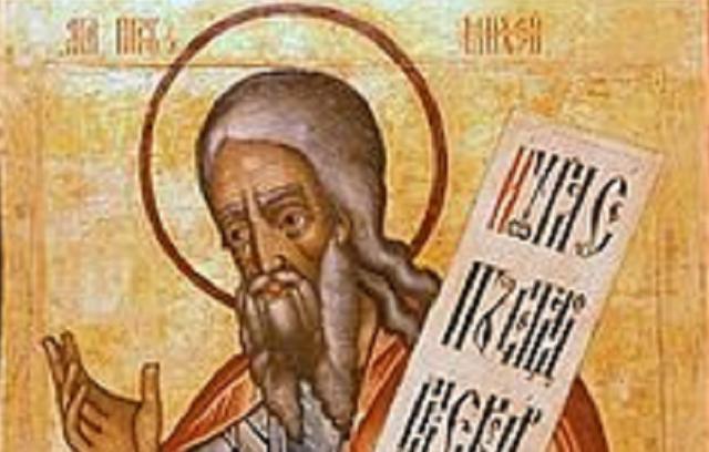 Miqueas: el profeta ve el poder como un veneno en la sociedad de su tiempo