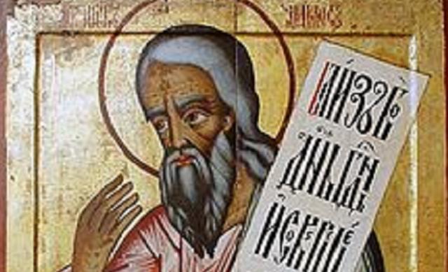 El profeta Amós, de los más importantes entre los menores