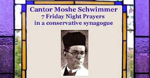 Las grabaciones privadas de Moshé Schwimmer