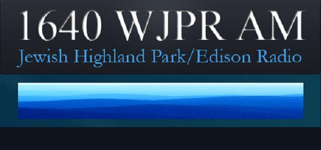 Al Gordon:  WJPR Radio
