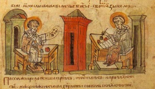 Los orígenes de Ashkenaz (21ª parte): judíos del Rus pero no ashkenazím