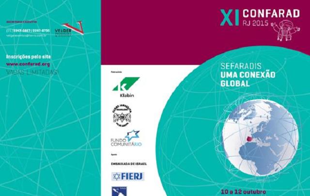 CONFARAD en Río de Janeiro: la conferencia anual sefardí brasileña, con Ángel Salvador Calderón
