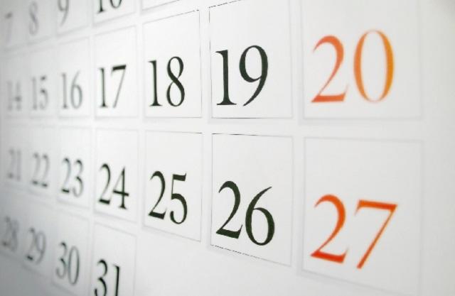 Noticia: ¡un nuevo mes! (jet – dalet – shin)