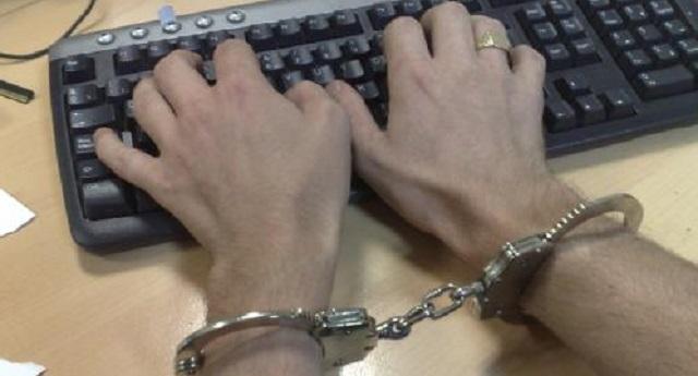 Esclavo del trabajo (ain – bet – dalet)
