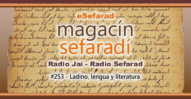 Ladino, lengua y literatura