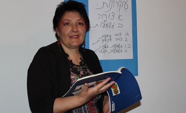 Importancia y desafíos de la formación docente y enseñanza del Hebreo en la diáspora, con Rachel Lerner