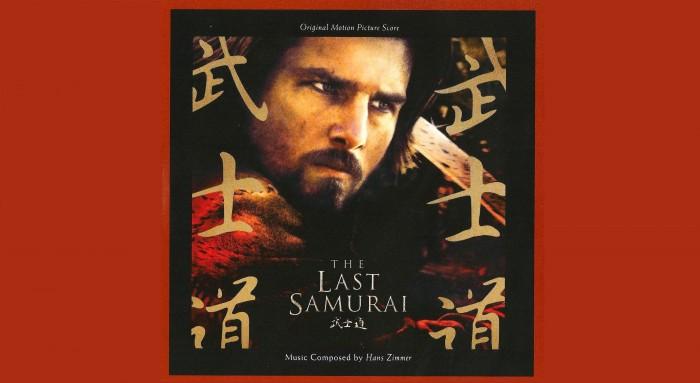 """""""El último Samurai"""", el lejano Oriente"""