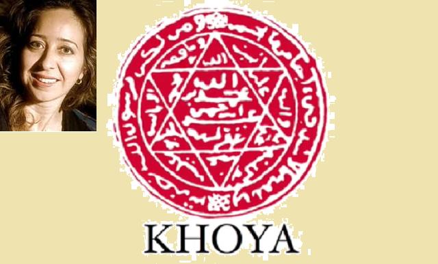 Khoya: los archivos sonoros del Marruecos judío, con Vanessa Paloma