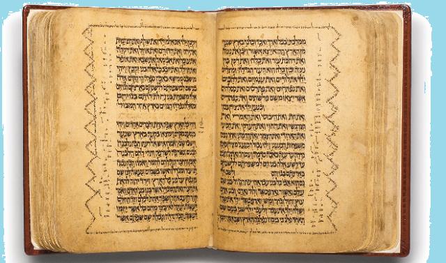 ¿Qué es la Masorá o Texto Masorético?