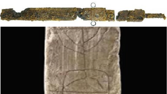 Mitzaím arjeológuim jadashím bi-Yerushaláyim mitkufát Bait Shení