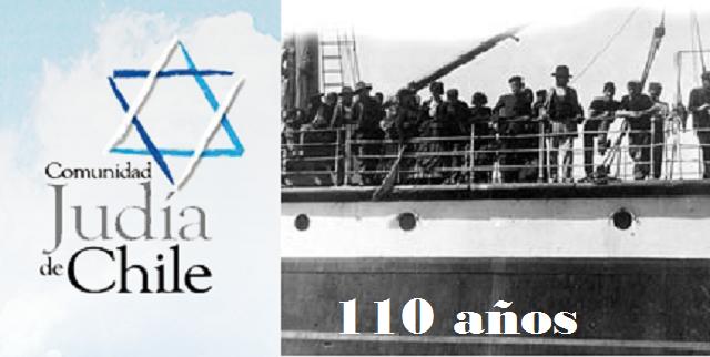 110 años de la Comunidad Judía de Chile