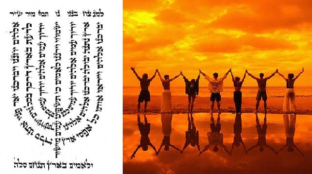 Salmo 67: rezamos todas las mañanas: ¡Que te alaben todos los pueblos!