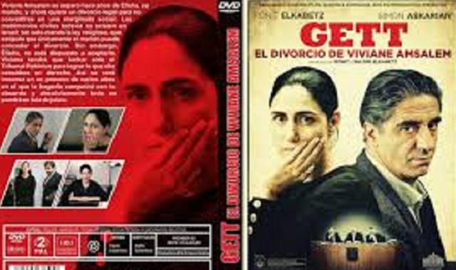 """""""Gett: el divorcio de Viviane Amsalem (Gett)"""" (2014), de Ronit Elkabetz y Shlomi Elkabetz (Francia – Alemania – Israel)"""