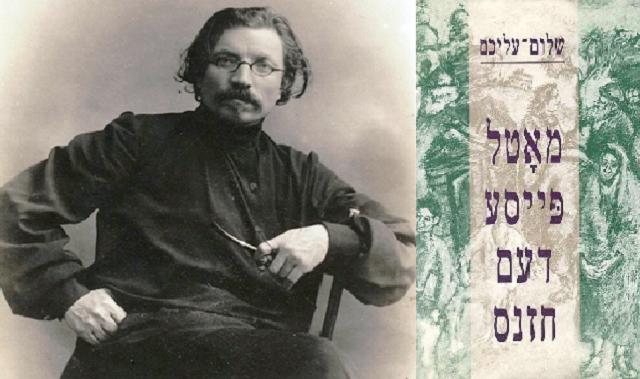 El agudo huérfano Motl Peysi, hijo del cantor litúrgico