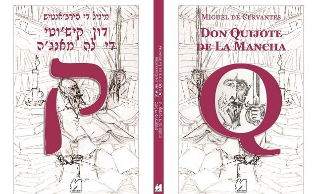"""""""Don Quijote de La Mancha"""" en versión aljamiada, con su autora y editora Pilar Romeu"""