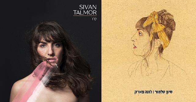 La cantante israelí Sivan Talmor se presenta en España