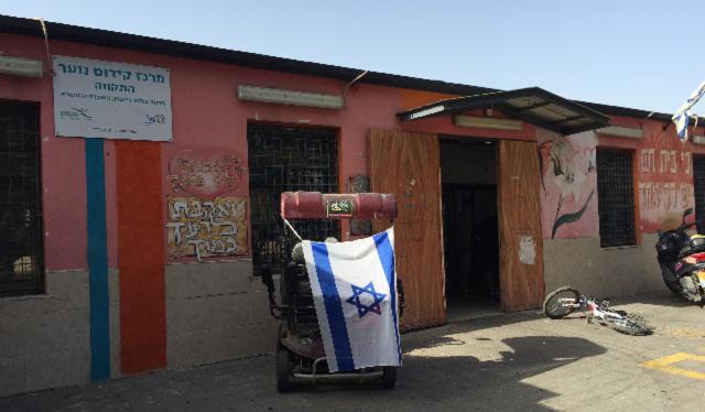 Proyectos de la comunidad judía chilena en Israel