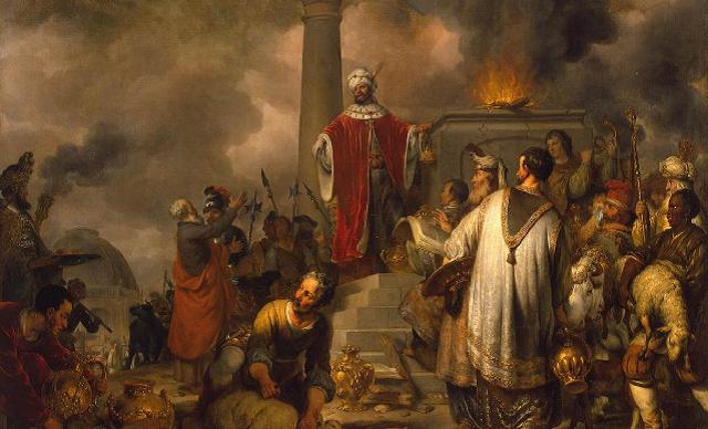 Jeroboam: de guardián de esclavos a rey