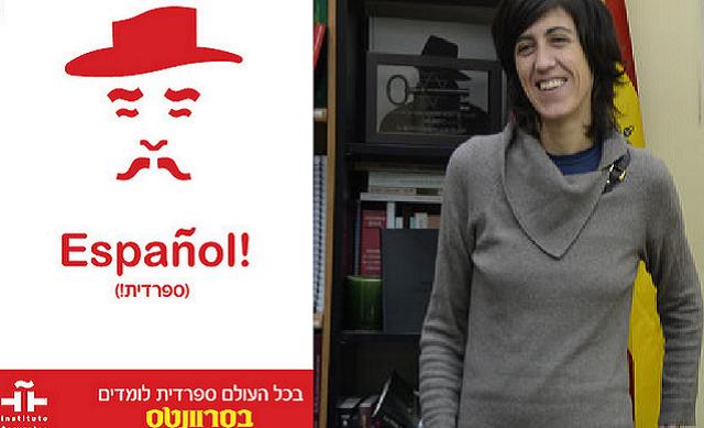 Éxito del programa Pasaporte a Sefarad, con Carmen Álvarez, directora del Cervantes de Tel Aviv
