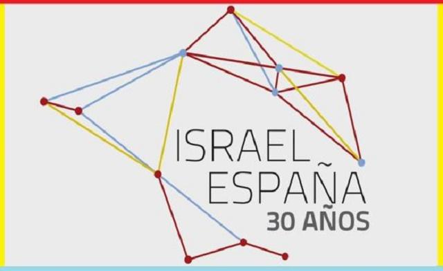 """El curso """"Israel Start-up Nation: un modelo de innovación tecnológica y científica"""", con Sonia Sánchez"""
