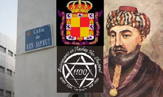 Jaén distingue con Medalla de Oro a Hasday Ibn Shaprut, con su alcalde Francisco Javier Márquez Sánchez