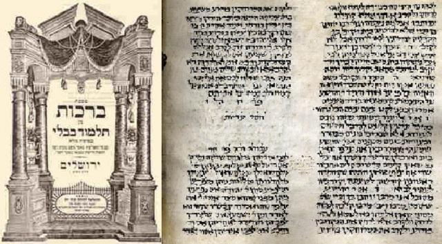 ¿Qué son las Masajtot (tratados)?