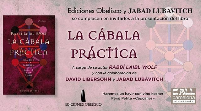 "La kabalá ""práctica"" de rab Laibl Wolf"