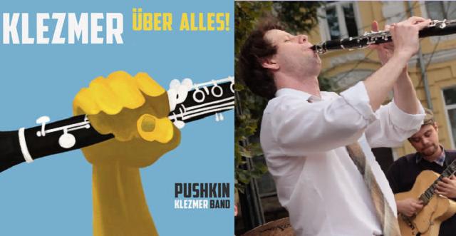Pushkin Klezmer Band para todos