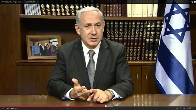 El doble rasero periodístico con Israel