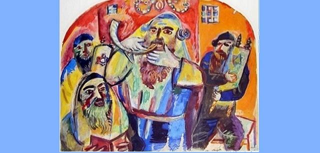 A Rosh Hashonah Memoir, by Bella Chagall