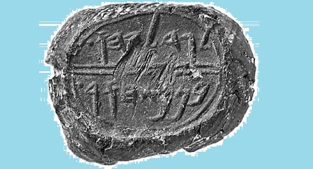 El ayuno de Gedaliah y su por qué en el Libro de Jeremías